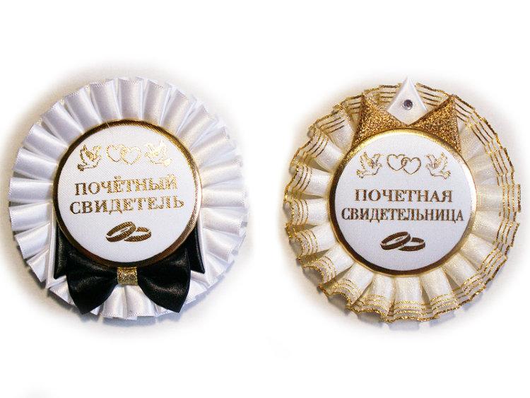 Комплект значков для свидетелей ...: veils.ru/product/komplekt-znachkov-dlja-svidetelej-babochka-belyj